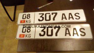 Киргизия - номер на машину