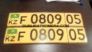 Номера казахстана, астана, алматы авто номера