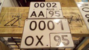 Номера на мотцикл
