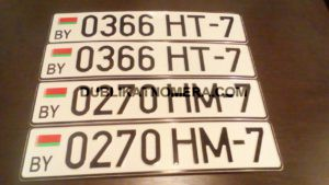 Белорусские номерные автознаки