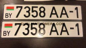 Белорусские номера на car