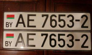 Белорусский номер дубликат на автомобиль