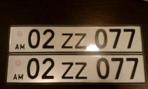 АМ номер на машину