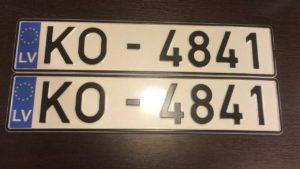 ЛВ номера на транспорт