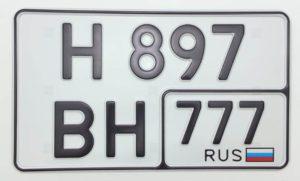 Пример мото номера РФ под американский размер