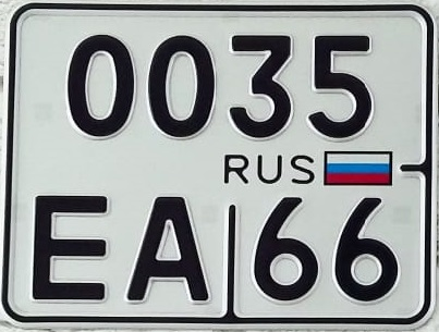 Пример мото номера РФ